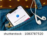 sankt petersburg  russia  april ... | Shutterstock . vector #1083787520