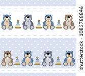 vector seamless baby pattern... | Shutterstock .eps vector #1083788846