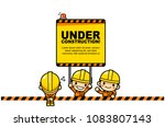 vector under construction page... | Shutterstock .eps vector #1083807143