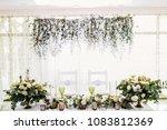 wedding banquet in pink colors    Shutterstock . vector #1083812369