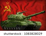 heavy tank with pixel forest... | Shutterstock . vector #1083828029