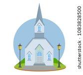cartoon flat illustration  ... | Shutterstock .eps vector #1083828500