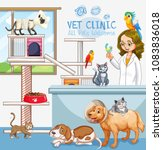 cute pets clinic welcome sign... | Shutterstock .eps vector #1083836018