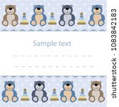 vector baby card with teddy... | Shutterstock .eps vector #1083842183