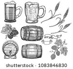 set of hand drawn beer design... | Shutterstock . vector #1083846830