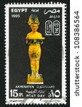 Small photo of EGYPT - CIRCA 1995: A stamp printed by Egypt, shows Statue of Akhenaten, circa 1995