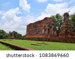 ayutthaya historical park is... | Shutterstock . vector #1083869660
