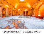 gaziantep  turkey   march 21 ... | Shutterstock . vector #1083874910