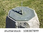 Sun Dial At James Fort ...