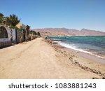 seascape. red sea in dahab ...   Shutterstock . vector #1083881243