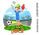 soccer field with celebrating... | Shutterstock .eps vector #1083895898