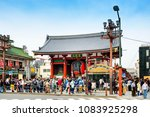 tokyo japan   march 27  2018  ... | Shutterstock . vector #1083925298