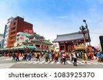 tokyo japan   march 27  2018  ... | Shutterstock . vector #1083925370