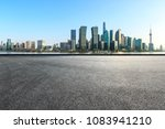 empty asphalt square road and... | Shutterstock . vector #1083941210