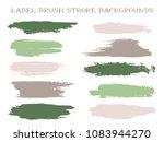 craft label brush stroke... | Shutterstock .eps vector #1083944270