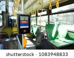 validator in the city bus for... | Shutterstock . vector #1083948833