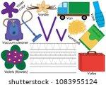 letter v. english alphabet.... | Shutterstock .eps vector #1083955124