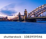 Bolsheokhtinsky Bridge With The ...
