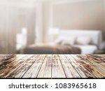 closeup top wood table with... | Shutterstock . vector #1083965618