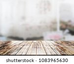 closeup top wood table with... | Shutterstock . vector #1083965630