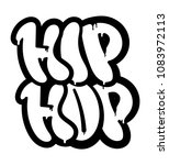 "decorative inscription ""hip hop""... 
