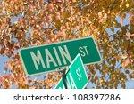 Main Street Sign  New Hampshire ...