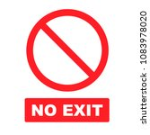 no exit vector sign | Shutterstock .eps vector #1083978020