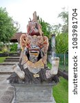 Small photo of Traditional Balinese statue showing carnival perfomers covered with a costume of a dragon or a beast