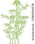 bamboo green tree | Shutterstock .eps vector #1084034078
