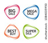 set of round colorful vector... | Shutterstock .eps vector #1084035950