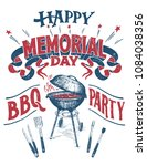 happy memorial day  barbecue... | Shutterstock .eps vector #1084038356