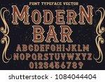 vintage font handcrafted vector ...   Shutterstock .eps vector #1084044404