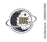 moon bitcoin emblem with funny... | Shutterstock .eps vector #1084053383