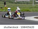 targu secuiesc  romania   may... | Shutterstock . vector #108405620