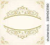 vintage gold frame. elegant... | Shutterstock .eps vector #1084063580