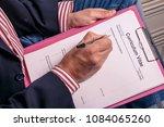 curriculum vitae cv as concept... | Shutterstock . vector #1084065260