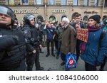 st. petersburg  russia   may 5  ... | Shutterstock . vector #1084106000
