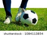 legs of football player  soccer ... | Shutterstock . vector #1084113854