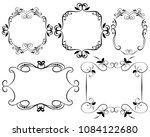 set of decorative florish... | Shutterstock .eps vector #1084122680