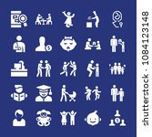 set of 25 people filled icons... | Shutterstock .eps vector #1084123148