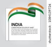 india flag background | Shutterstock .eps vector #1084139726