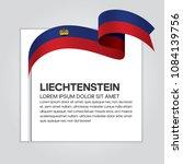liechtenstein flag background   Shutterstock .eps vector #1084139756