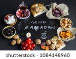 Ramadan  Iftar Foods Around Of...