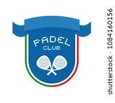 padel symbol design | Shutterstock .eps vector #1084160156
