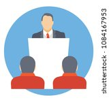 a business meeting or... | Shutterstock .eps vector #1084167953