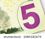 five us or usa dollar bill... | Shutterstock . vector #1084182674