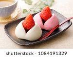 strawberry daihuku.is a soft...   Shutterstock . vector #1084191329