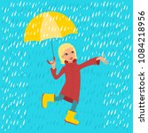a girl with umbrella stretching ... | Shutterstock .eps vector #1084218956