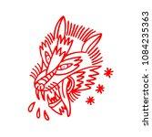 wolf illustration traditional... | Shutterstock .eps vector #1084235363