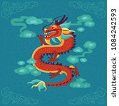 red chinese dragon vector... | Shutterstock .eps vector #1084242593